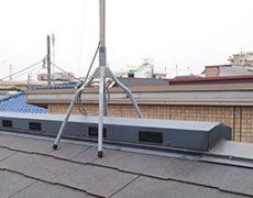 換気棟が取付られた屋根