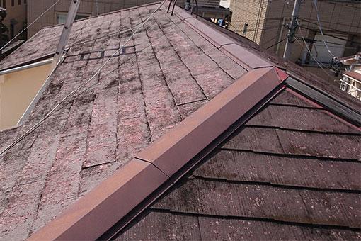 リフォーム前のスレート屋根