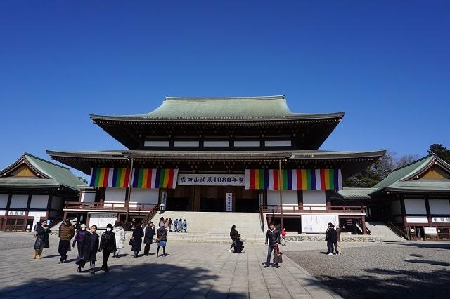 成田市のイメージ