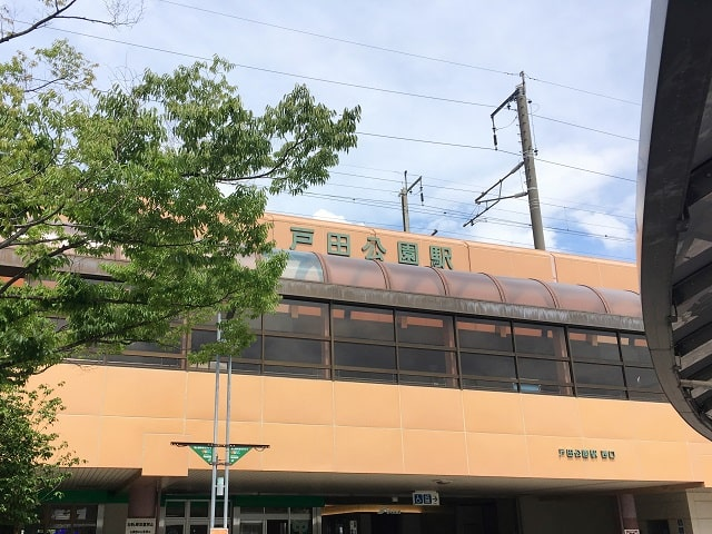 戸田市のイメージ