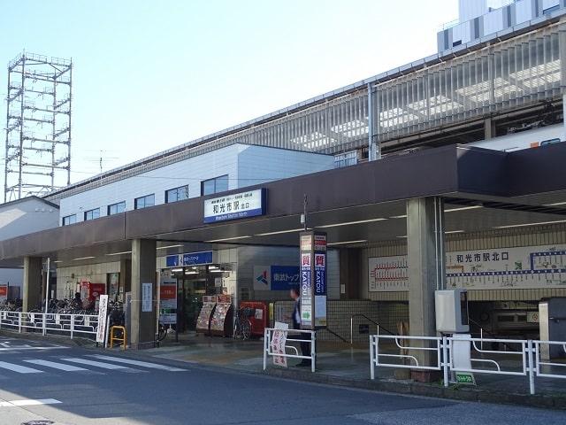 和光市のイメージ